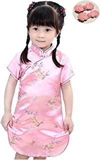 CRB Fashion Little Girls Toddler Chinese New Years Asian Qipao Hair Clip Outfit Dress