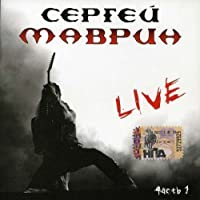 Vol. 1-Live by Sergey Mavrin