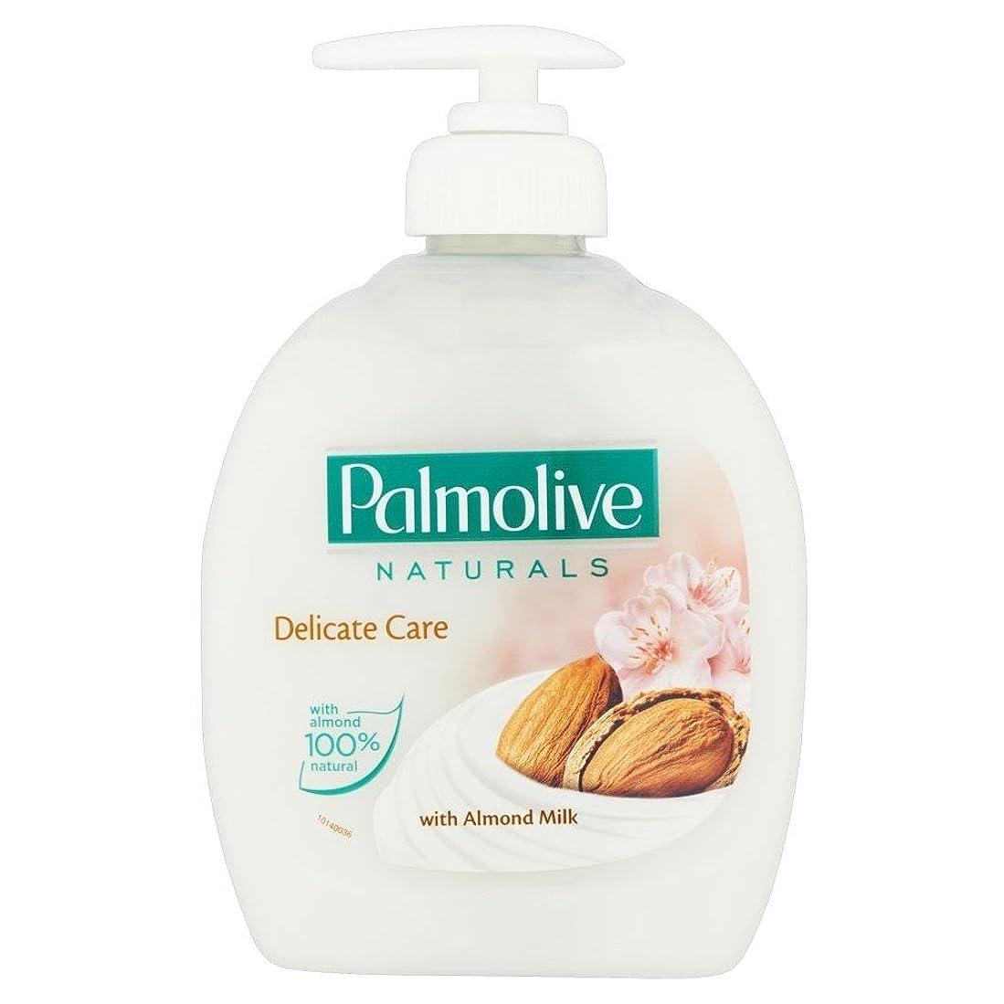 同級生稼ぐやがてPalmolive Naturals Delicate Care Nourishing Liquid Handwash with Almond Milk (300ml) アーモンドミルク( 300Ml)でパルモのナチュラル繊細なケア栄養液体手洗い [並行輸入品]