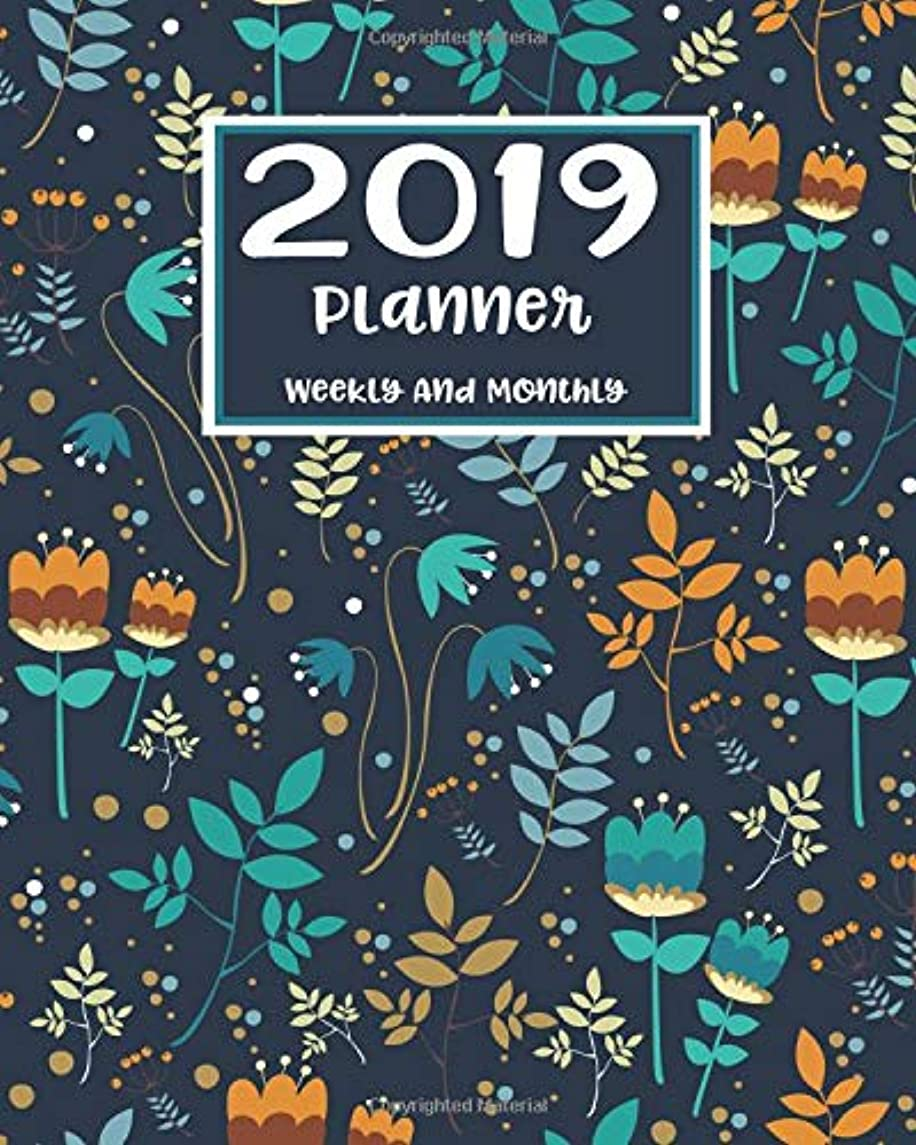 劣る適応するヒステリック2019 Planner Weekly and Monthly: A Year - 365 Daily - 52 Week journal Planner Calendar Schedule Organizer Appointment Notebook, Monthly Planner