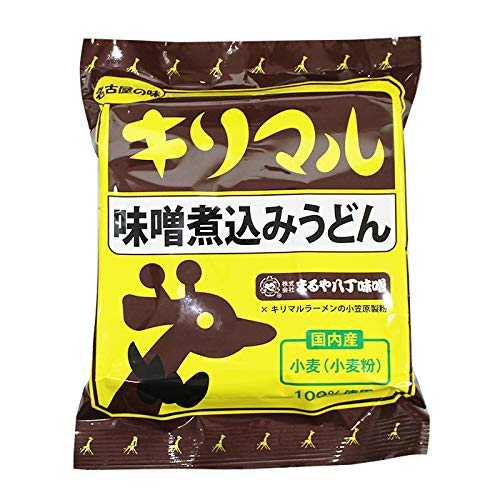 【小笠原製粉】キリマル 味噌煮込みうどん 1食詰