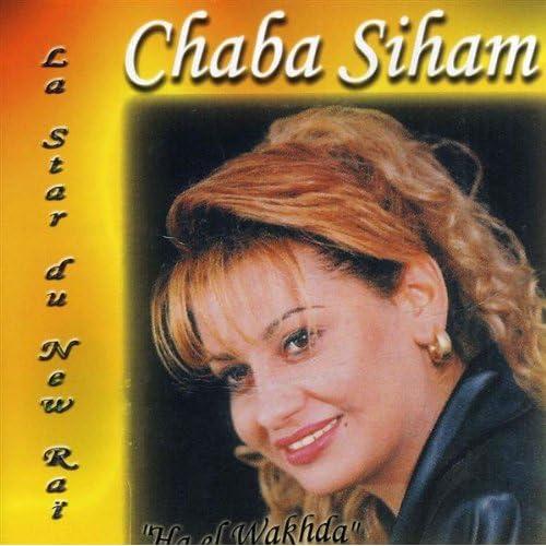 chaba siham mp3