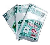 日本技研 容量表記 ごみ袋 半透明 45L 1NKG-453(50枚*3冊セット)