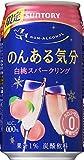 のんある気分 完熟桃スパークリング(350mL*24本入)