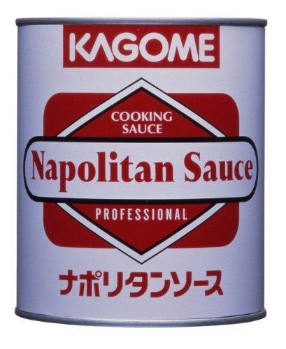 ナポリタンソース 840g /カゴメ(3缶)