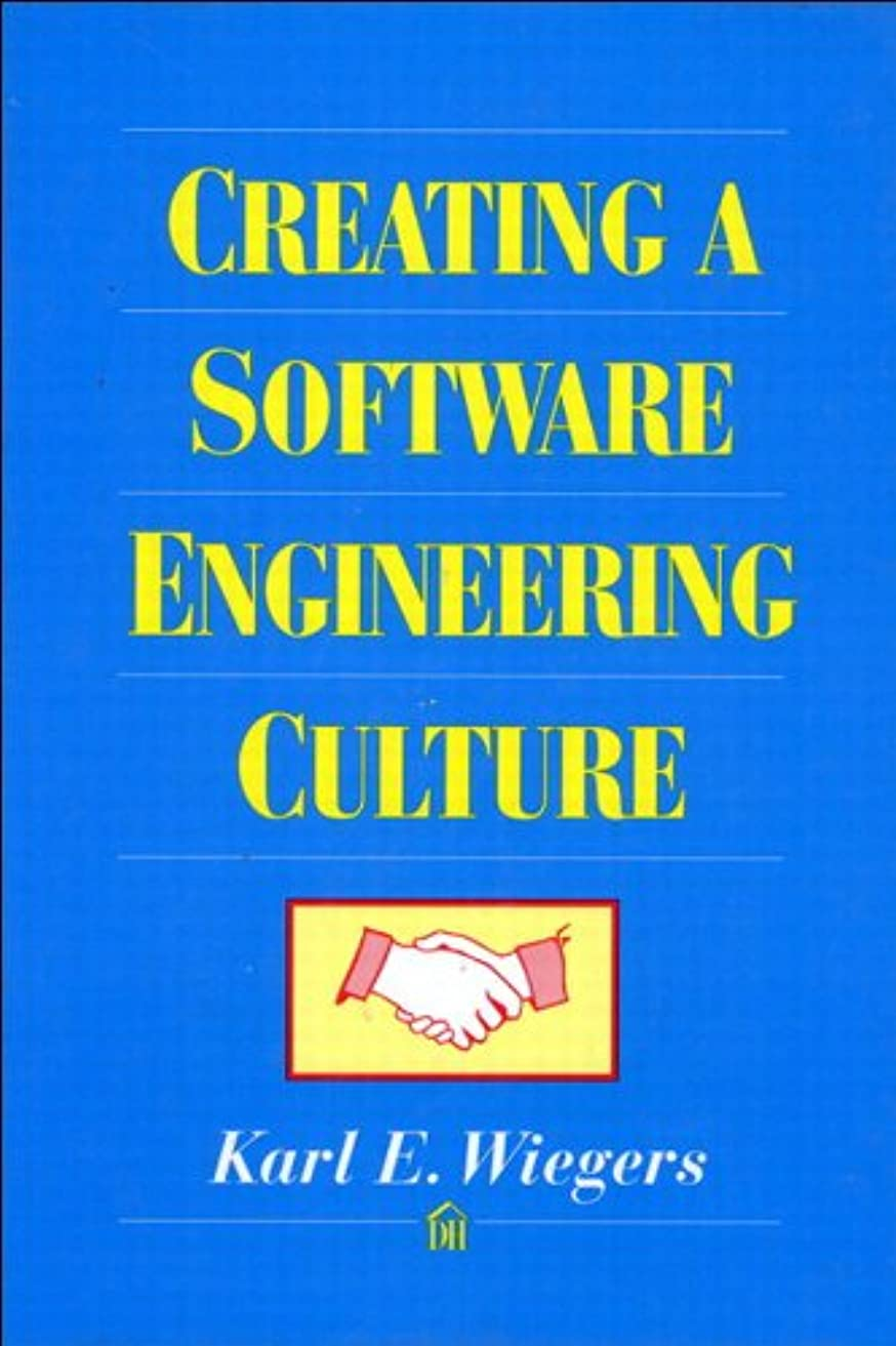 日帰り旅行に運動するとは異なりCreating a Software Engineering Culture (Dorset House eBooks) (English Edition)