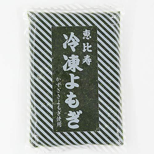 【 業務用 】 恵比寿 冷凍よもぎ 1kg 製菓用 和菓子 冷凍 よもぎ