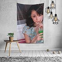 【2021新款】タペストリー 篠崎愛(しのざきあい 、Shinozaki Ai) タペストリー インテリア 壁掛け おしゃれ 室内装飾 多機能 寝室 カーテン おしゃれ 個性ギフト 新築祝い 結婚祝い プレゼント ウォール アート 152*102cm