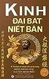 Kinh Đại Bát Niết Bàn - Tập 1 (Tái bản năm 2020): Từ quyển 1 đến quyển 20 (Vietnamese Edition)