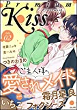 Premium Kiss Vol.2 [雑誌] (禁断Lovers)