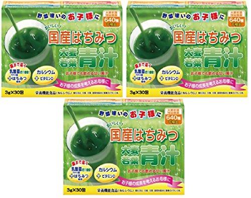 【3個セット】 ユーワ 国産はちみつ大麦若葉青汁 30包×3個セット