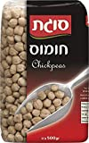 Chickpeas Legumes Kosher Hummus Cooking Food from Israel 500g 17.64oz