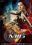 スナイパー・フロム・MI6[DVD]