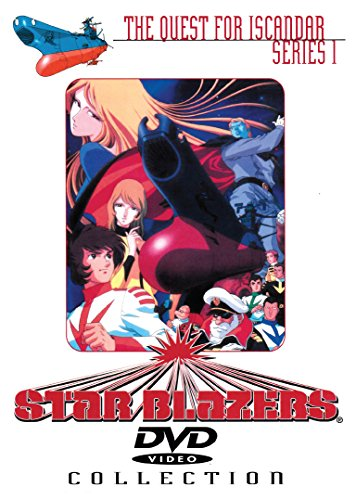 Star Blazers Series 1 Collection [DVD] [1974] [Region 1] [US Import] [NTSC]