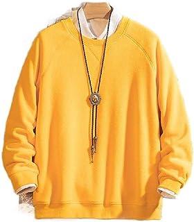 neveraway Men Thickened Hoodies Pure Colour Fleece Simple Jacket Sweatshirt