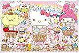 ZFB8B Rompecabezas Creativo 1000 Pieza del Rompecabezas - Hello Kitty