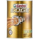 カストロール エンジンオイル EDGE 10W-30 1L 4輪ガソリン/ディーゼル車両用全合成油 SN/GF-5 Castrol