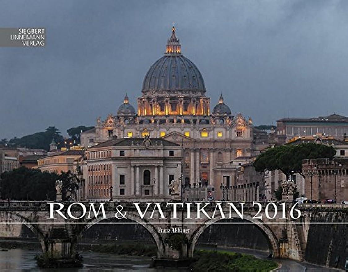 ワックス悪のドレスRom und Vatikan 2016