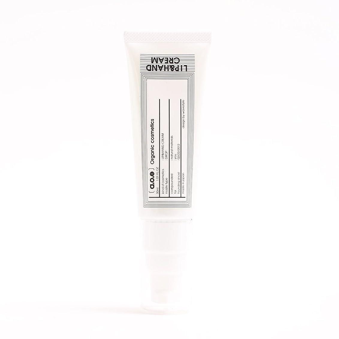 薄い浪費組み合わせるaoe 【無添加オーガニック】UVカット オイルリップ&ハンドクリーム/乾燥性敏感肌