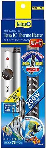 テトラ ICサーモヒーター 200W カバー付amazon参照画像