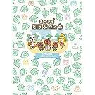 【Amazon.co.jp限定】「あつまれ どうぶつの森 」オリジナルサウンドトラック 初回数量限定生産盤 (オリジナル巾着付)