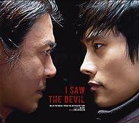 Soundtrack - Korean Movie I Saw The Devil (Akuma Wo Mita) Original Soundtrack (CD+DVD) [Japan CD] XQES-1015 by Soundtrack (2011-03-23)