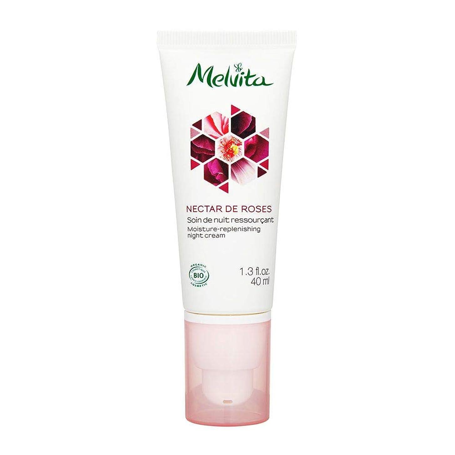 甘やかすクラフトアレルギー性メルヴィータ(Melvita) ネクターデローズ ナイトクリーム [並行輸入品]