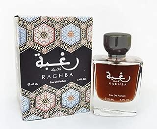 raghba classic