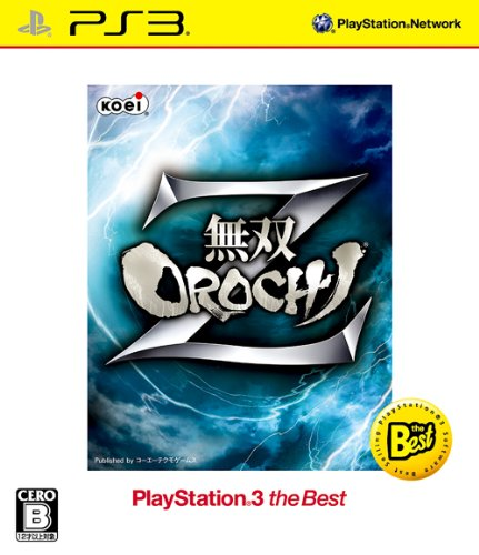 Musou Orochi Z (PlayStation3 the Best) (japan import)