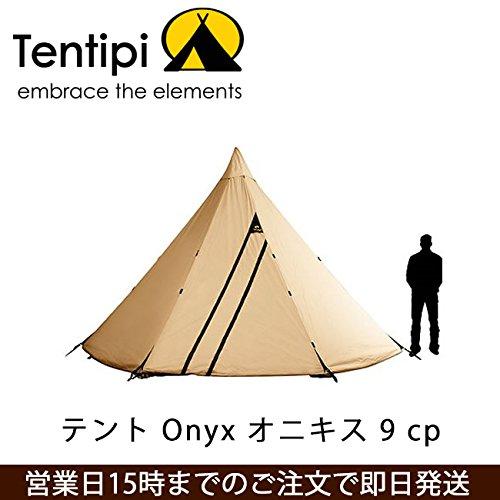(テンティピ) Tentipi テント オニキス 9 CP ベージュ(Light Tan) tntp-0002