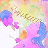 Sensum [Explicit]