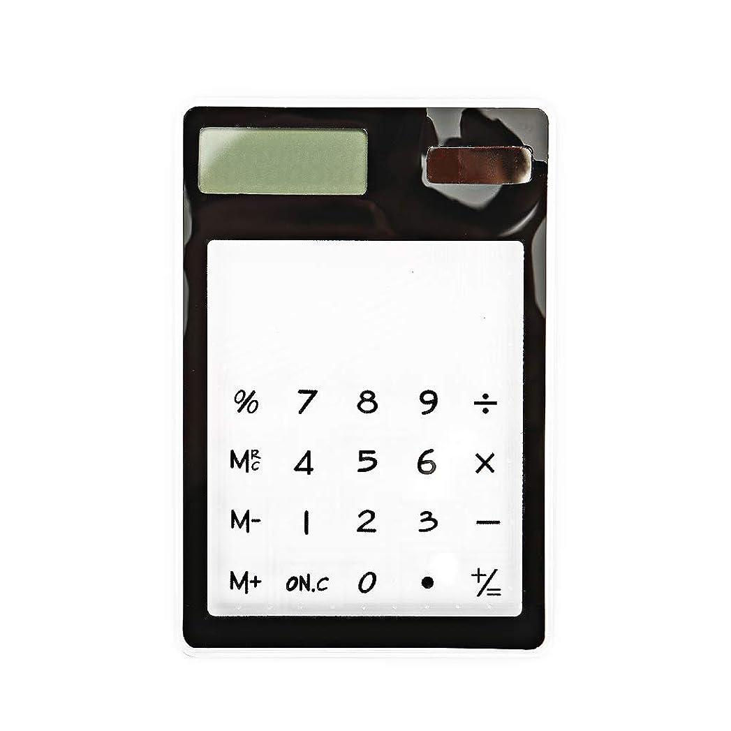 事件、出来事追い付く露出度の高いSimpleness 電卓 太陽電池式 ポータブル計算機 超スリムデザイン ポケット計算機 オフィス 学校 会計用
