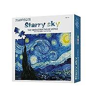 古典的なパズルゲーム 大人のジグソーパズルペーパー2000ピース困難な有名なオイルはヴィンセント・ヴァン・ゴッホのパズルゲームおもちゃで星月夜絵画 頑丈で簡単