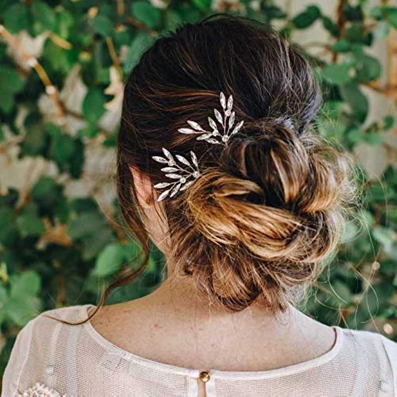 Olbye Wedding Hair Pins Silver Crystal Bridal Hair Accessories for Bride and Bridesmaids Decorative Hair Pins 2PCS (Silver)