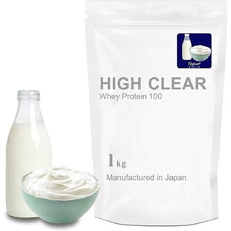 HIGH CLEAR さっぱりヨーグルト風味 WPC100プロテイン 1㎏(約40食分)