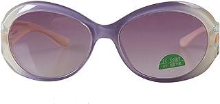 Ouqian - Gafas de sol para Niños Niños Gafas de sol Oval de dibujos animados Colorido Niños y niñas Protección UV para el medio ambiente Marco irrompible para niños Monturas de lentes de PC Meterial para edade
