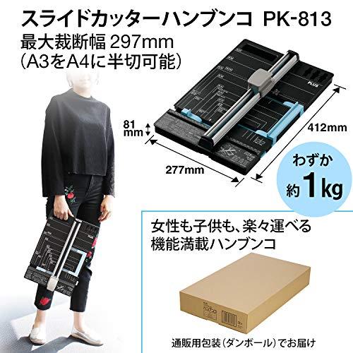 PLUS(プラス)『スライドカッターハンブンコ(PK-813)』