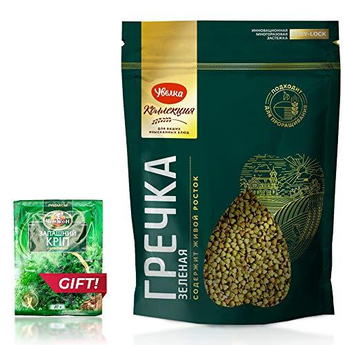 Uvelka Green Buckwheat Groats Premium Grade