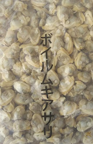 ボイル ムキあさり 1kg×10袋 ( 袋300-500粒 ) 業務用 冷凍 中国産 あさり