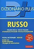 Dizionario russo. Italiano-russo, russo-italiano. Con ebook