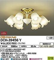 大光電機(DAIKO) LEDシャンデリア (ランプ付) LED電球 4.9W(E26)×6灯 電球色 2700K DCH-39456Y