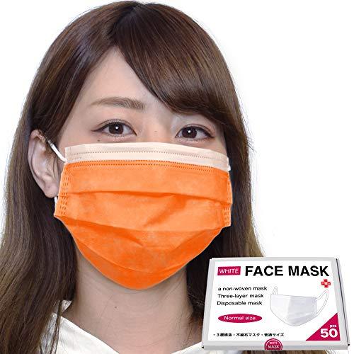 マスク 100枚 カラー マスク 100枚入り 選べる11色 不織布 耳が痛くならない 男女兼用 立体型 プリーツ 使い捨て 3層構造 50枚入り 2箱セット 日本 国内 発送品 清潔 衛生 中袋入り 検品 遮断率試験 合格 (7・オレンジ)