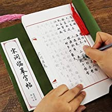 chinese handwriting practice paper