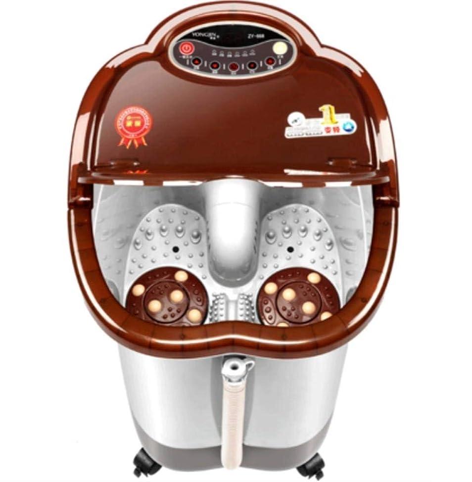 出します皮胚足浴槽全自動マッサージ加熱洗浄足電動マッサージ泡足バレル泡足深いバレル足浴