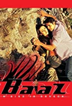 Baaz - A Bird in Danger (2003) (Hindi Thriller Film / Bollywood Movie / Indian Cinema DVD) by Jackie Shroff