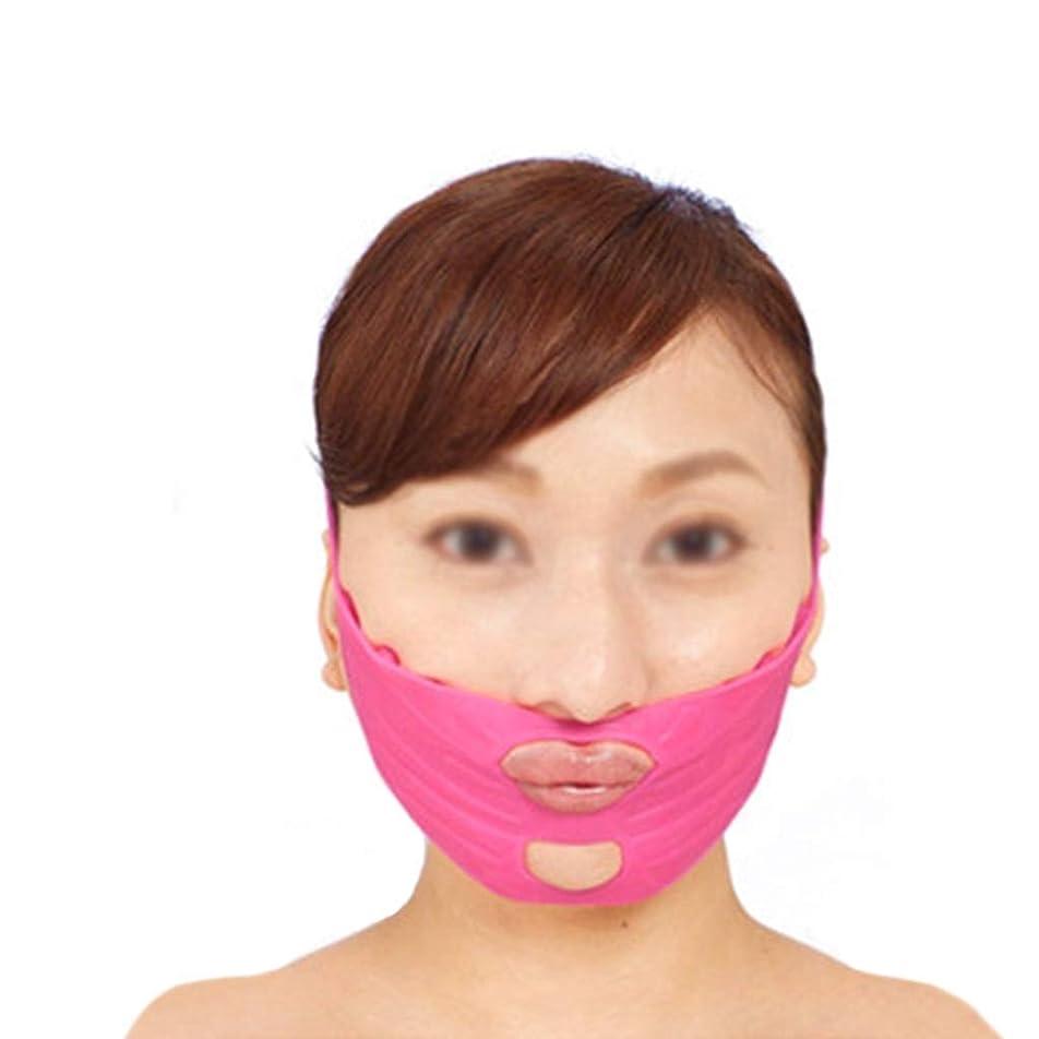 有効記念碑的なコンドームフェイスストラップ付きマスク、プルアップフェイスマスク、フェイスリフティングマスク、フェイスタイトニングバンデージ、フェイシャルリフティングバンデージ、ダブルチンを減らすためのリフティングフェイスバンド(ピンク、ワンサイズ)