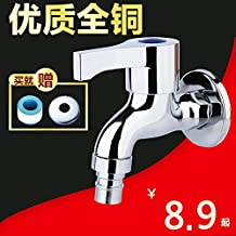 Sink Faucet Copper Washer Faucet Single Hole Wall-Mounted Shower Plating Household Inlet Pipe Joint Single Cold Water Valve, [All Copper] Extra Long Washing Machine Looking to Your Visit.