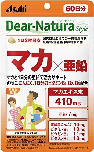 アサヒグループ食品 ディアナチュラ スタイル マカ×亜鉛 1セット(60日分×2個) サプリメント Dear-Natura