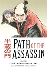 Path Of The Assassin, Vol. 6 (v. 6)