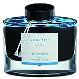 Pilot Iroshizuku Fountain Pen Ink – Bouteille de 50 ml – Ama-iro Sky Color (Sky Blue) (japan import)